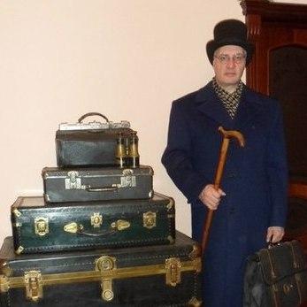 чемодан, кофр, саквояж, портфель
