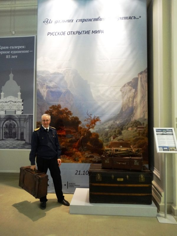 Выставка, Пермская Художественная галерея