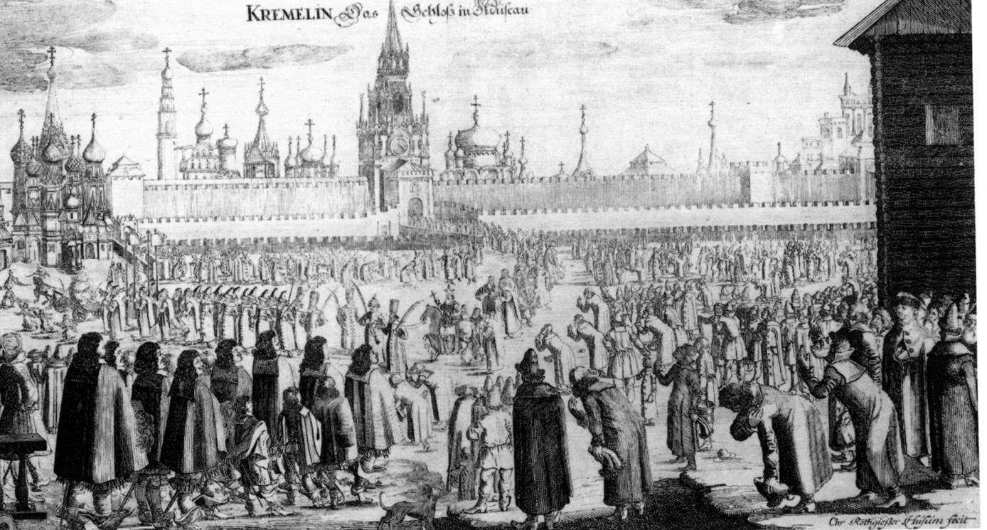 Московский Кремль 17 век, Гравюра XVII век