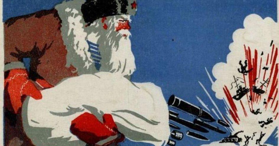 новогодняя открытка 1943-1944