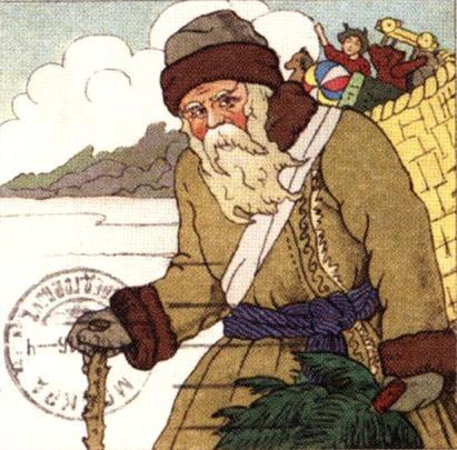 новогодняя открытка начала XX в.,пестерь