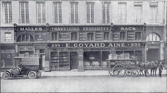 магазин багажа Гояр, старинное фото