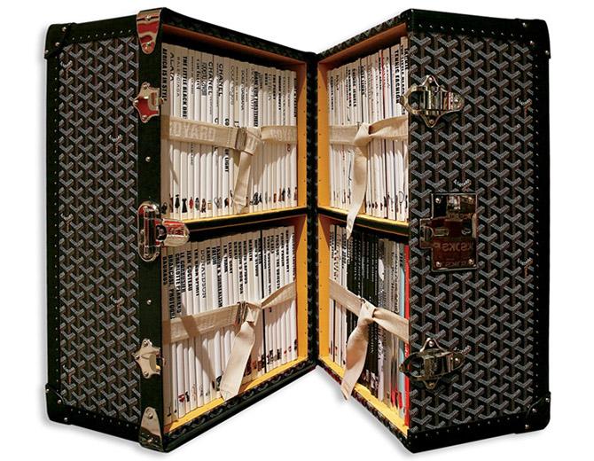 Чемодан-библиотека Гояр