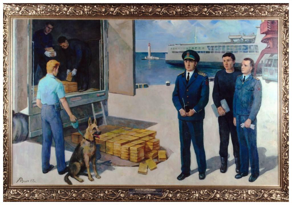 картина «Задержание Одесской таможней 204 кг героина»,Аркадий Русин