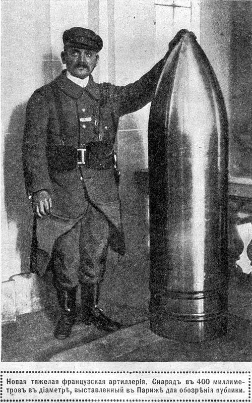 снаряд-чемодан, французский солдат