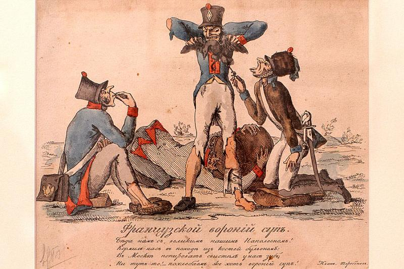 наполеоновская армия,карикатура,голод;