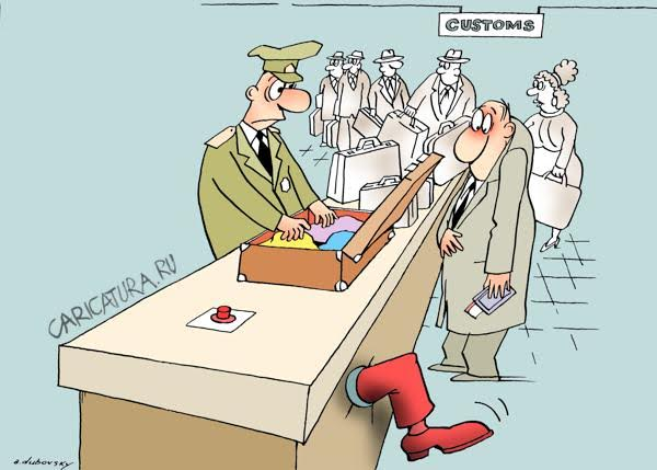 карикатура на таможенный досмотр