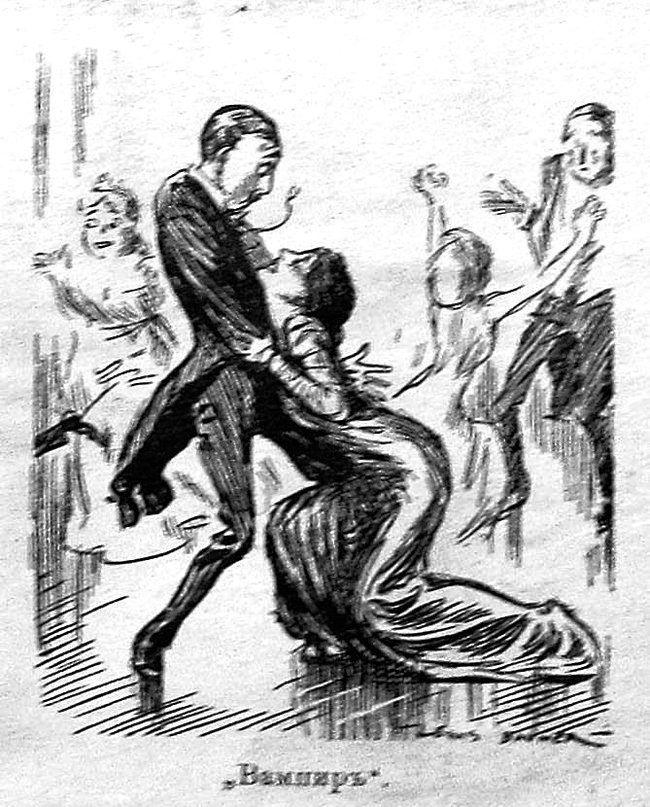 танец вампир, стиль вамп