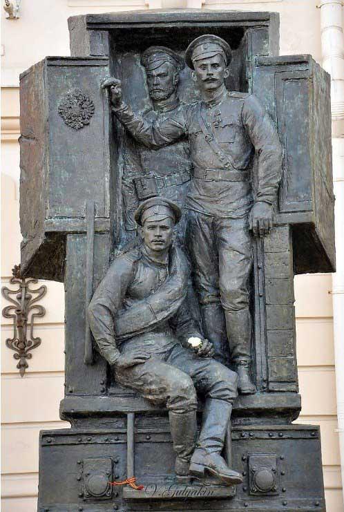 Памятник солдатам Первой мировой. Санкт-Петербург, 2014 г.
