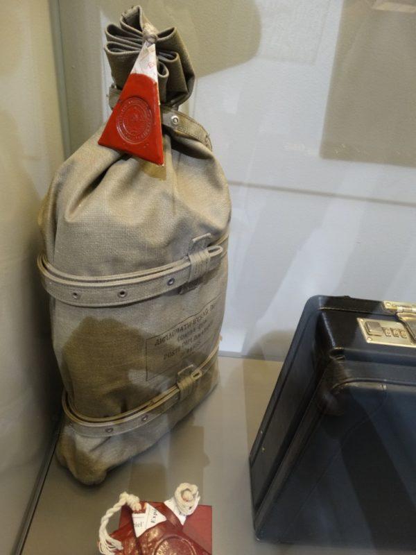 Вализа СССР в мешке,Московский музей современной истории