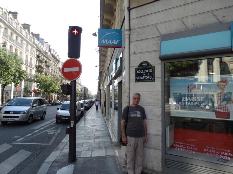 парижская улица,бульвар Севастополь