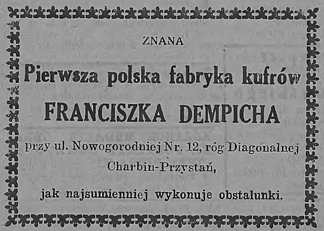 наклейка польской фабрики кофров Franciszka Dempicha