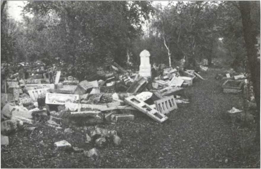 разрушенное эмигрантское кладбище Харбина