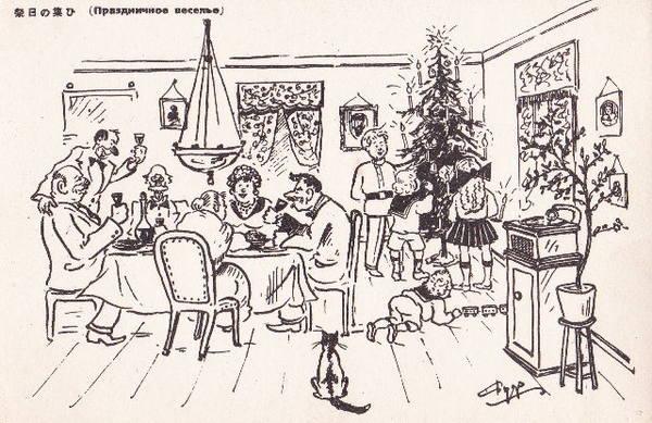 шуточный рисунок на тему Нового года