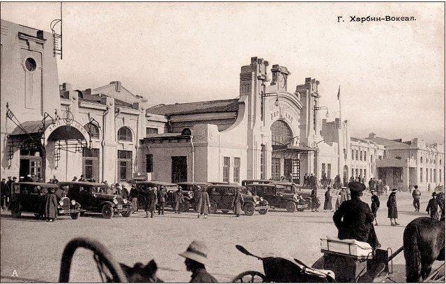 старинное фото, вокзал, Харбин