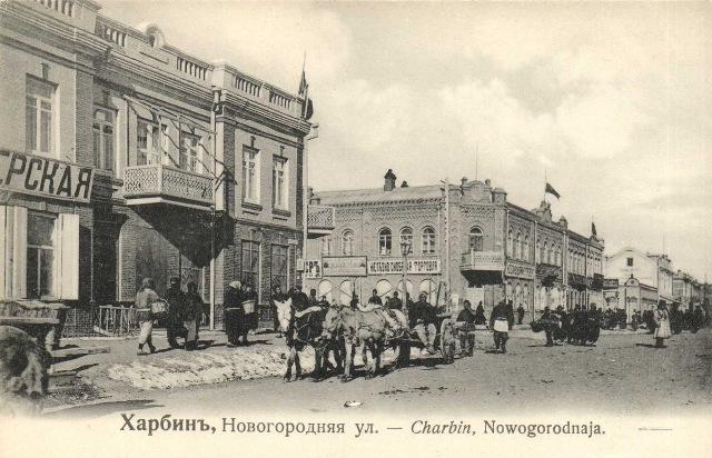 старинная фото-открытка Харбин
