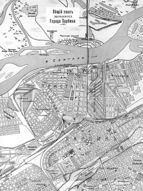 старинная план-карта Харбина
