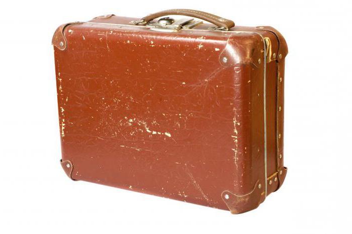 чемоданчик коричневого цвета