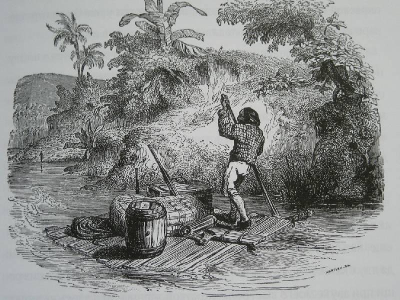 Робинзон Крузо на плоту, старинная иллюстрация,Жан Гранвиль,Даниэль Дефо
