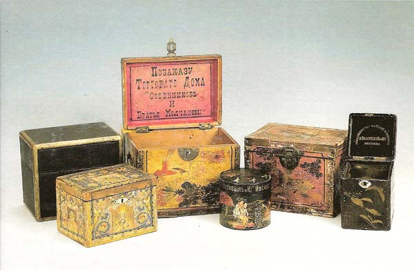 старинные коробочки и баночки для чая