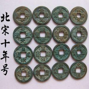 Китайские старинные монеты
