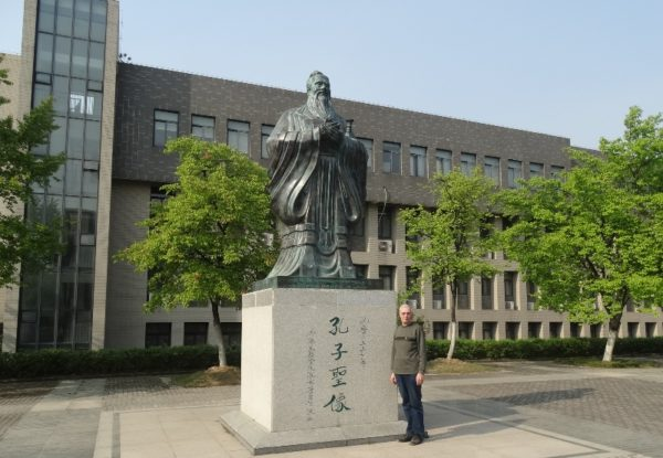 памятник Конфуцию,Китай,Хэфэй