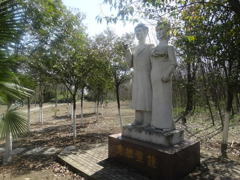 Китай, Хэфэй, памятник