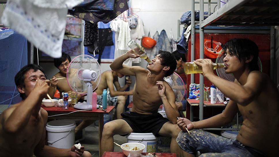 Китай,лимита