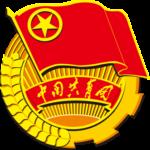 знак комсомол КНР, Китай