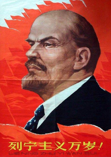 Ленин, Китай