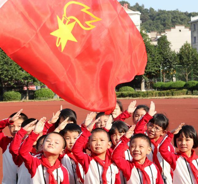 Китайский пионеры