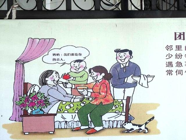 Конфуций,Китай,социальная реклама