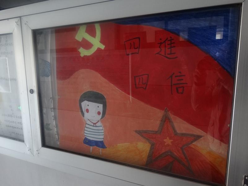 Китай, стенгазета