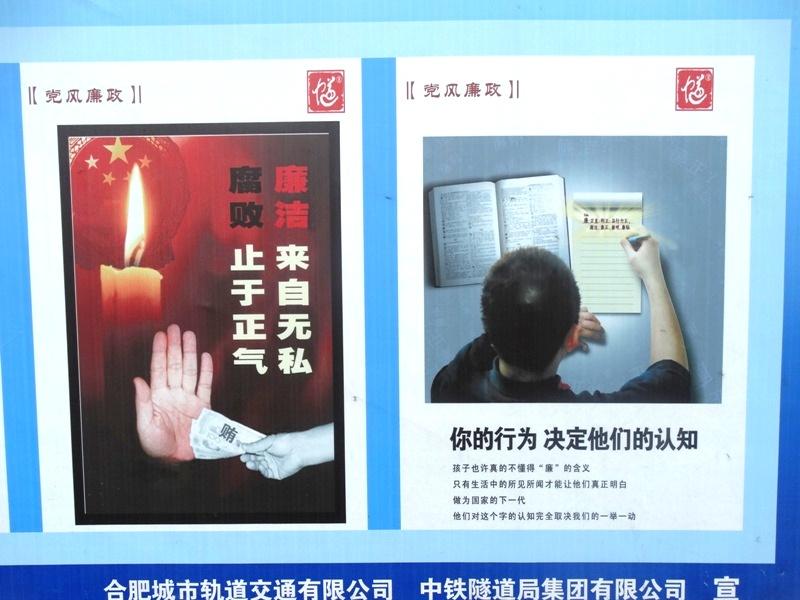 плакат,Китай