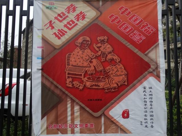 Конфуций,Китай