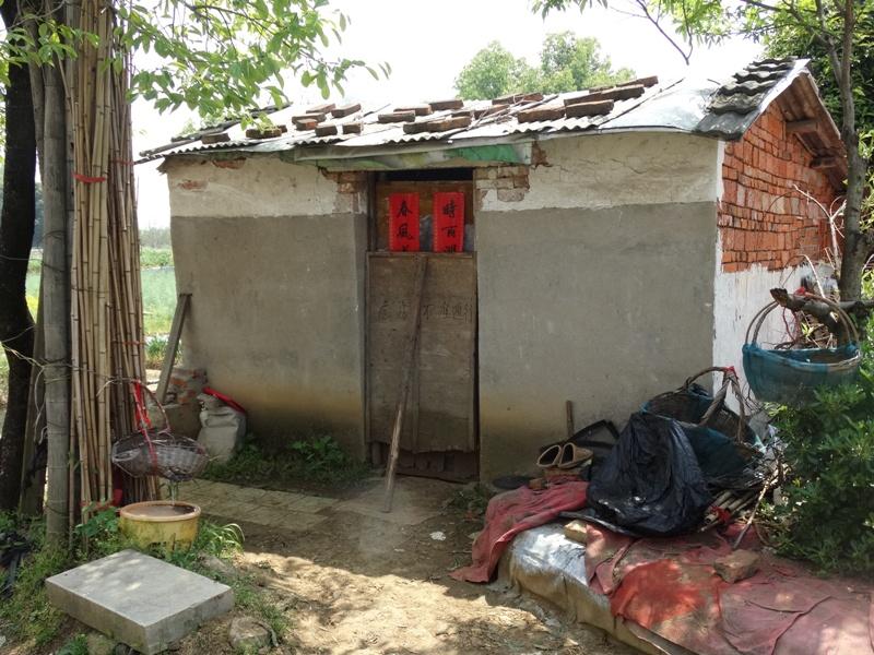 Китай,деревенский домик