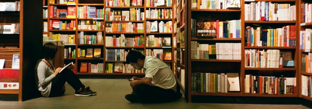 книжный магазин,Китай