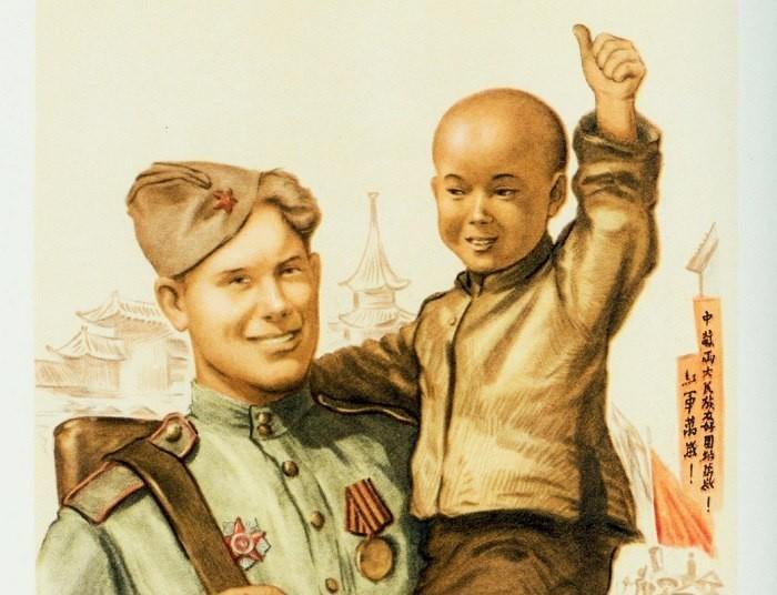 плакат 1945 Китай