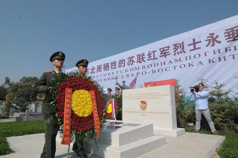 памятник советским воинам 1945 Китай