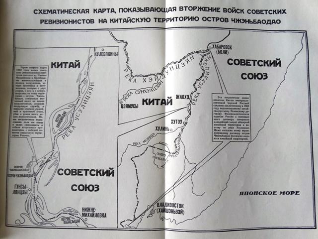 карта Даманского острова