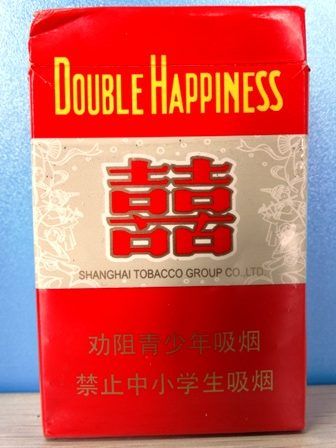 китайские сигареты