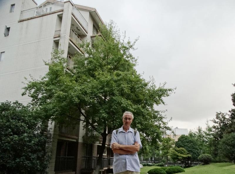 жилой дом Анхойский университет