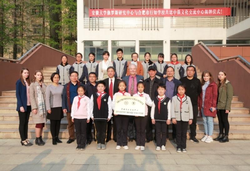 групповой снимок преподаватели Китай