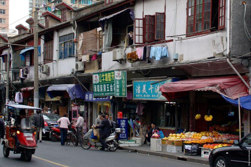 Шанхай шикумен