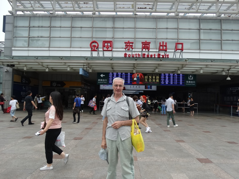 Шанхай. железнодорожный вокзал