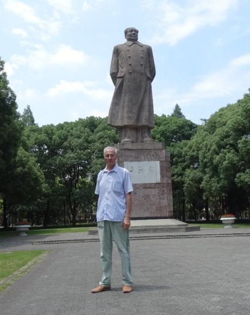 Мао Цзэдун памятник