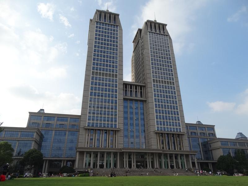 Фуданьский университет в Шанхае