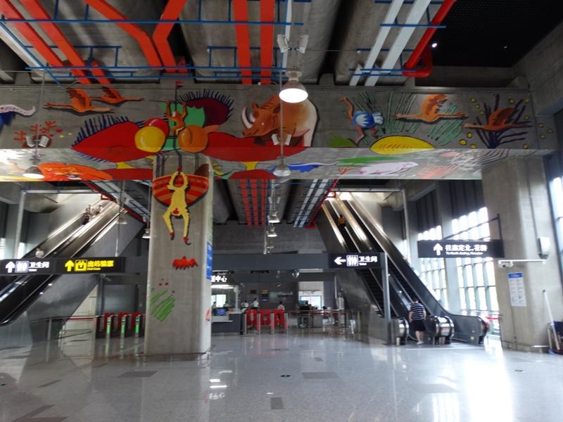 Шанхай метро Китай