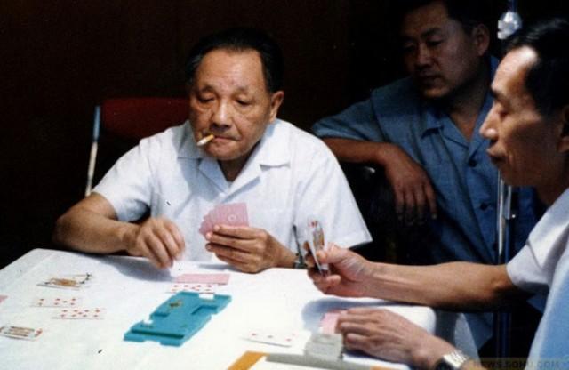 Дэн Сяопин,игра бридж