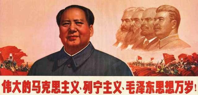 Мао Цзэдун Маркс Энгельс Ленин Сталин